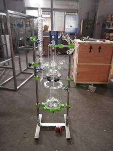 DFD-5L 雙層玻璃反應釜