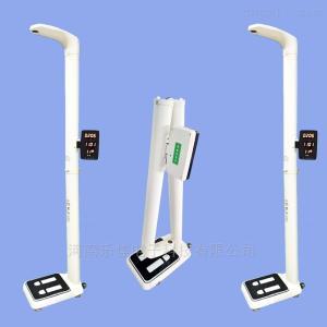 HW-ZX 医用全自动超声波体检秤