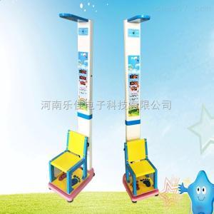 HW-700E 電子兒童身高體重秤