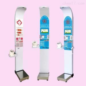 900A智能体检一体机 多功能智能体检一体机健康小屋健康体检机