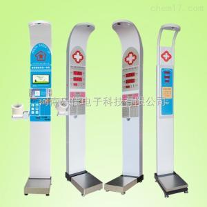 HW-900B智能电子身高体重测量仪