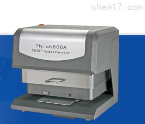 Thick800A 天瑞仪器性价比较好快速金属镀层测厚检测仪