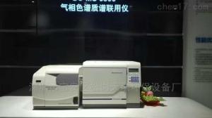 GC-MS 江苏天瑞仪器直销有机物气相色谱质谱联用仪