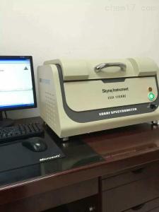 EDX1800 XRF光譜儀器檢器又稱ROHS環保測試儀