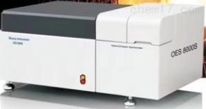 OES8000 OES直读花火光谱仪器中山生产厂家