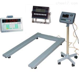 SCS 3噸不銹鋼U型電子秤 天津1噸U型秤-特殊電子磅稱