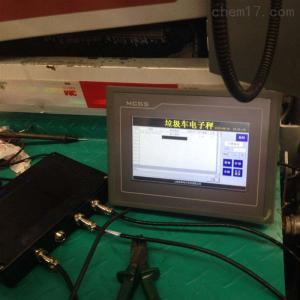 1噸2噸 天津垃圾車電子稱重系統帶數據傳輸