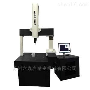 万濠三坐标测量机CMS-554C自动型