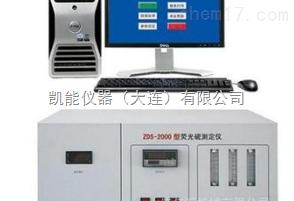 微機硫含量測定器