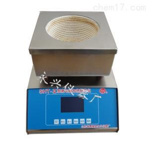 SHT-Ⅱ 精佳牌智能恒溫磁力攪拌加熱套