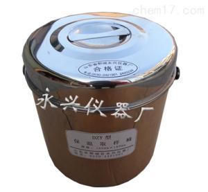 DZY 1000ml石油不锈钢保温取样桶