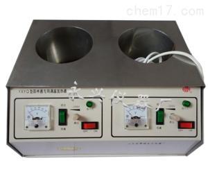 YXYQ 山東永興廠家直銷兩聯取樣桶專用調溫加熱器