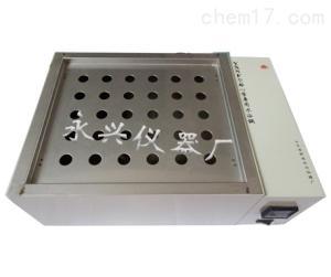YXSF 教育科研48孔离心管水浴锅