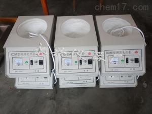 KDM 3000mlKDM型调温电热套