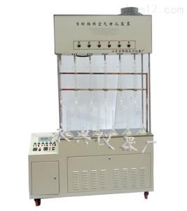YDXK YDXK型原油含水快速试验器(C)