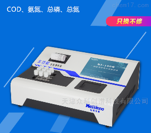 MI-100H 一體型四參數水質測定儀