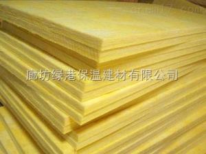 玻璃棉板供应商
