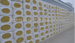 玄武岩棉板