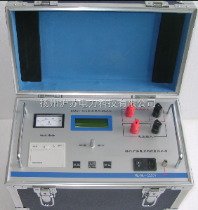 HSZGY-60A直流电阻测试仪