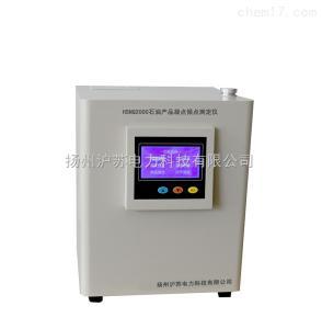 HSSP气相色谱仪、变压器油色谱仪