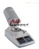 ZK-73-20 红外线快速水分测定仪