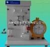 SD5-KD-SB060 天然气含硫化合物测定仪