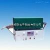 BT25-HF-Ⅲ 快速连续灰分测定仪
