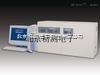 TC43-TSN-2000 硫氮测定仪
