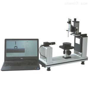 JCY系列 接触角测定仪