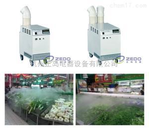 蔬菜保鲜加湿器厂家优惠销售