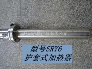 带护套管状电加热器SRY6