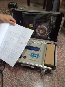 中文牌磨床轮砂机动平衡测量仪