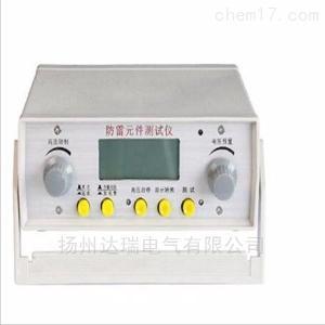 防雷元件测试仪DR88-95