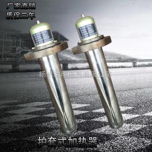 SRY6--5型护套式电加热器