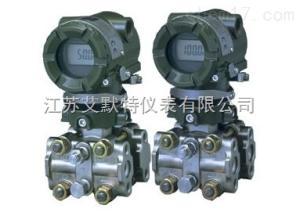430A 橫河EJA430A壓力變送器價格
