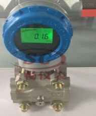 3051DR微差压变送器