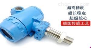 SC-BP800压力变送器