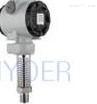 高溫工業型壓力變送器