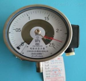 YXG-1525-B/12防爆感應式電接點壓力表