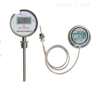 数字式温度计NN-RC