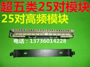 JPX211A型墻掛式配線架