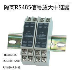 DM-2209 隔離通訊轉換器