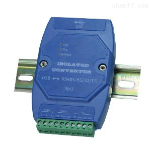 USB轉RS485/RS232/TTL通訊隔離轉換器