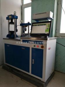 JZGCYQ 建筑工程質量檢測試驗儀器