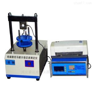 瀝青混合料單軸壓縮試驗機