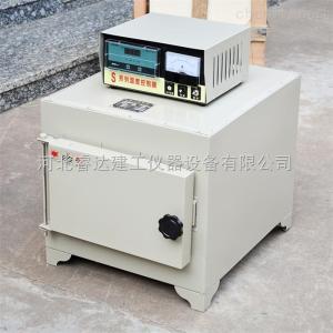 SX2箱式高温电阻炉 马弗炉