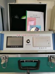 DTL-6 混凝土氯離子含量測定儀