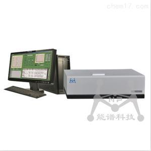 OIL2000B 天津能谱OIL2000B红外测油仪