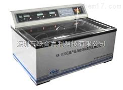 深圳KA-112Z自动饱和蒸汽压测定仪