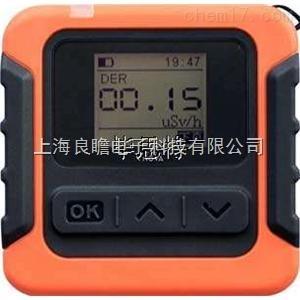 RG100 个人辐射剂量检测仪